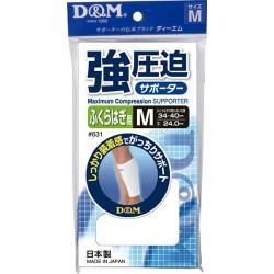 DM-631 Wadenschoner