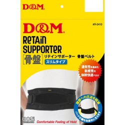 DMR-0410 Ceinture maintien